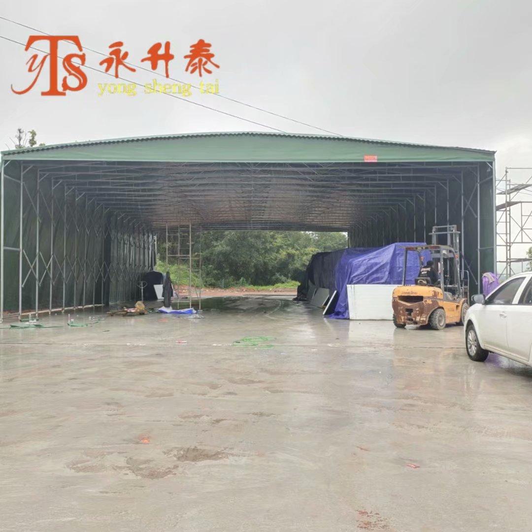 資陽倉庫移動雨棚