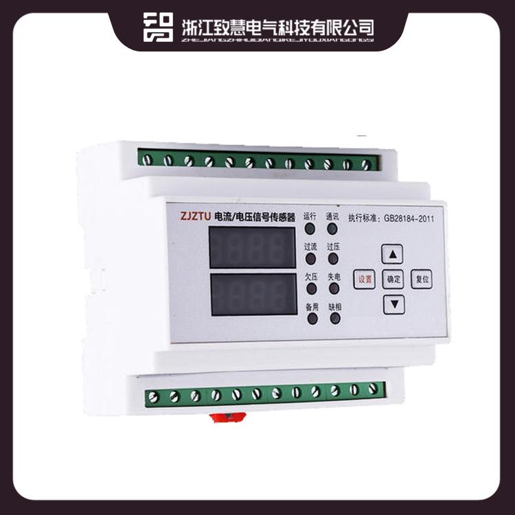 SPNALD63-Y 雙電源監測模塊 源頭工廠