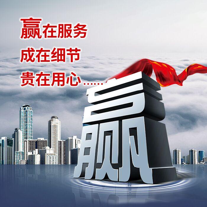 东城投资控股公司转让