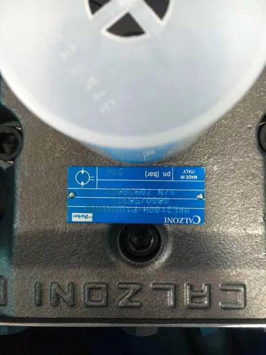 杭州液压绞车用马达批发价格