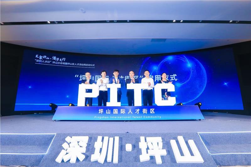惠州市活动策划创意