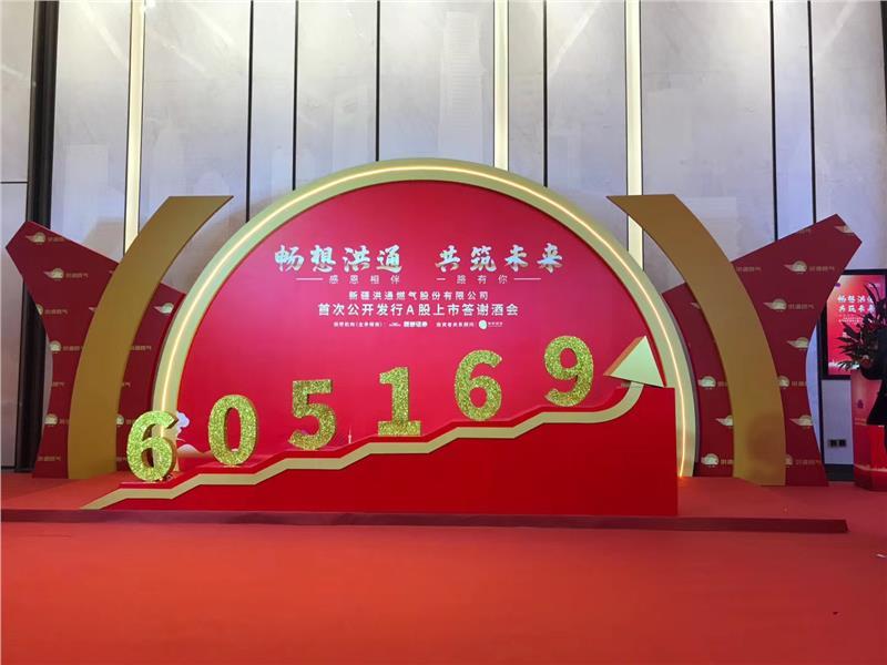 广东四周年活动策划费用
