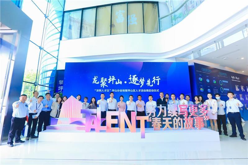 广州大型晚会活动策划公司