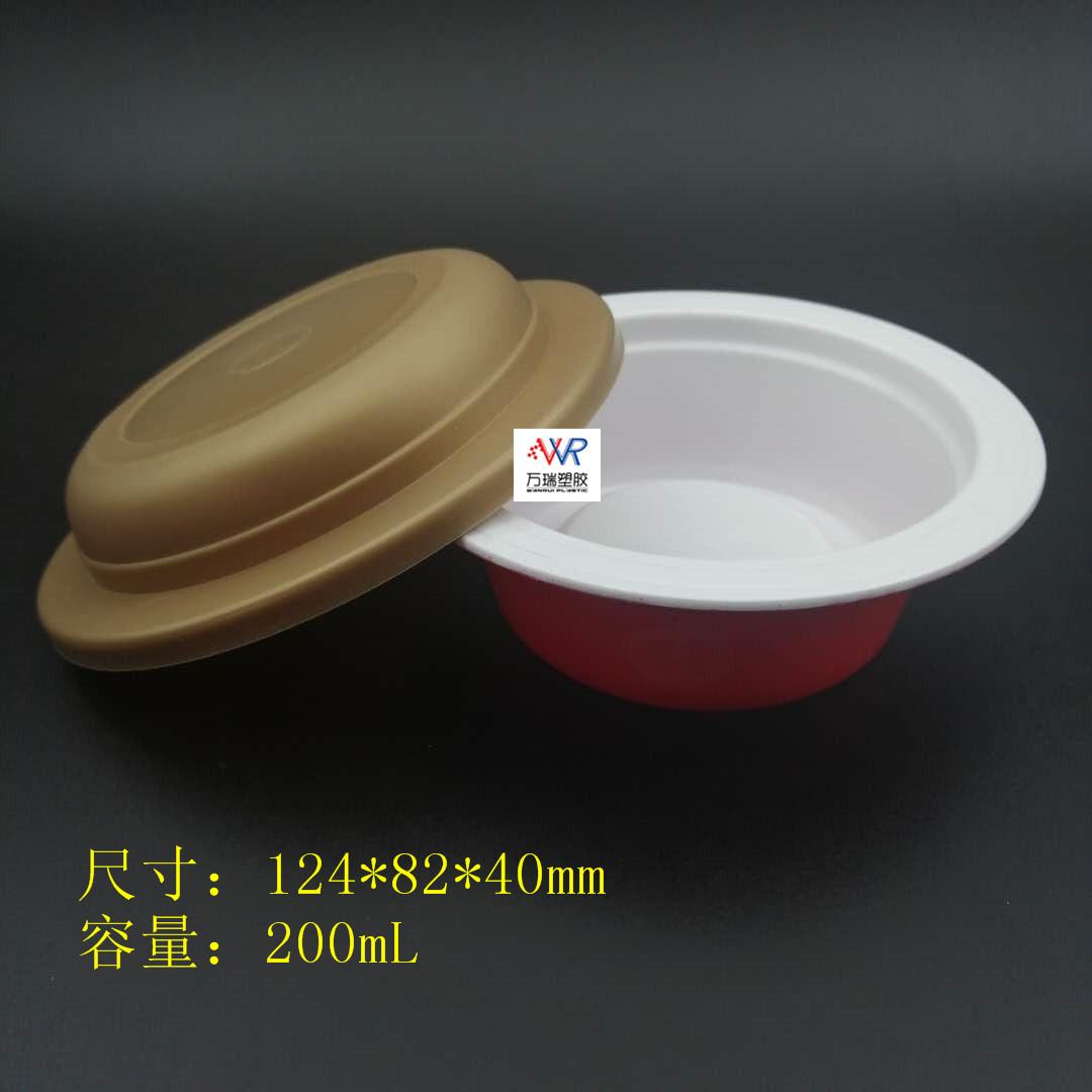 廠家供應一次性pp塑料碗 燕窩碗 小米海參碗 封口包裝碗