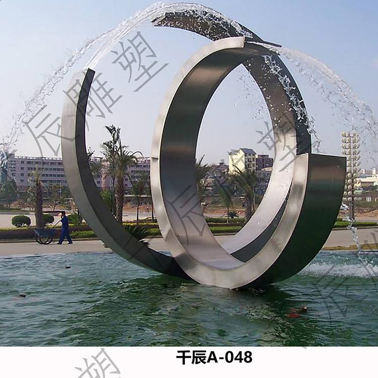 定制城市不锈钢雕塑厂家 价格合理