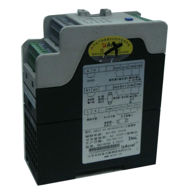 智能電動機保護器ARD3T UA25+60L模塊化使用