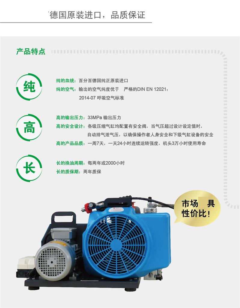 四川霍尼韦尔Junior高压空气压缩机排气量