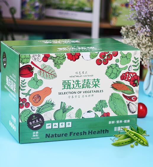 遼寧蔬菜禮品箱