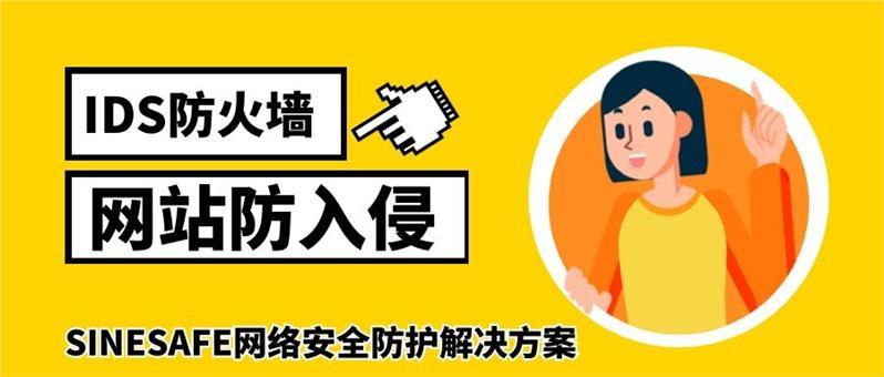 石家庄如何解决网站被攻击报价