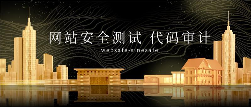 淮北网络安全服务