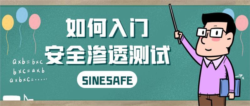 芜湖网站防入侵解决费用