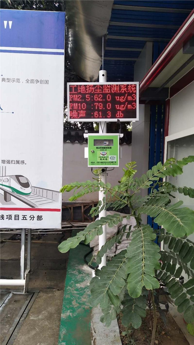 粉尘环境监测仪
