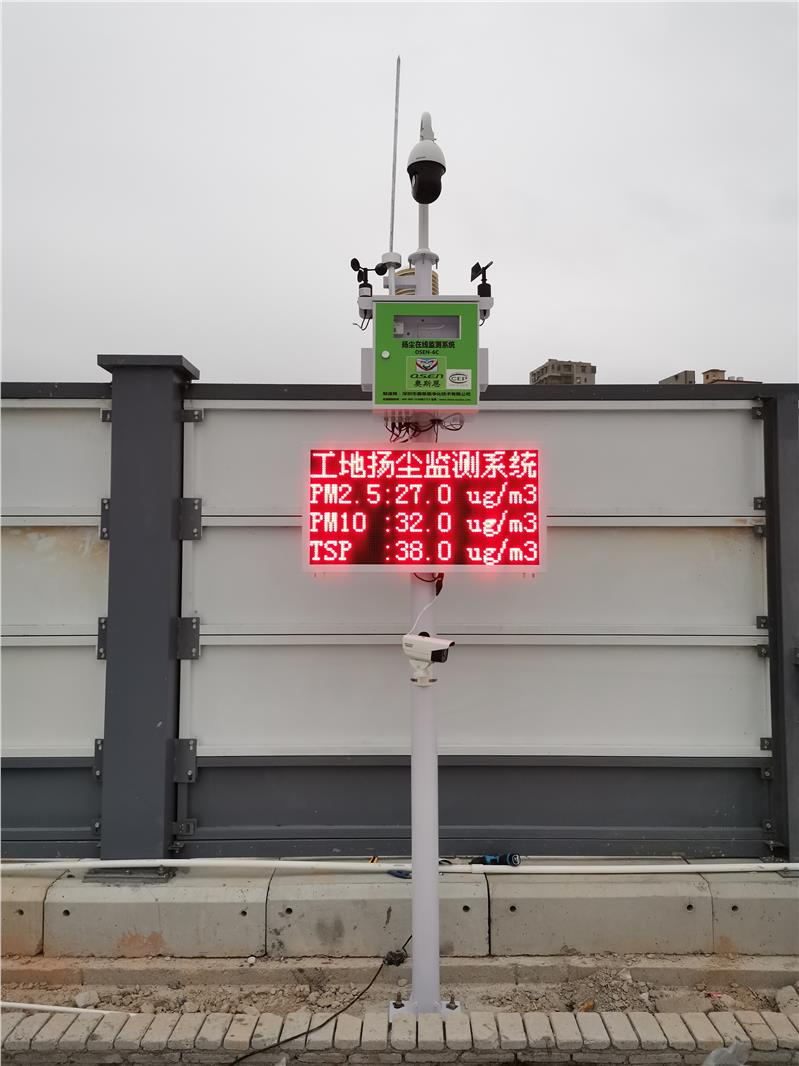 建筑工地扬尘监测仪