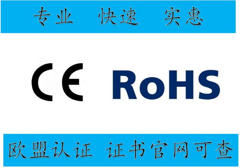 南寧工礦燈CE認證機構