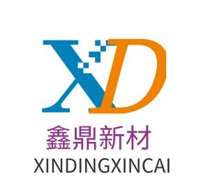 河南鑫鼎新材料科技有限公司