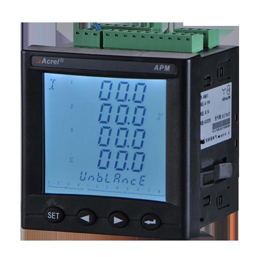 高精度全電量電表APM801 精度0.2S