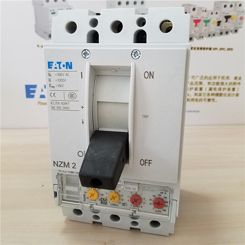 塑壳断路器NZMC3-A320