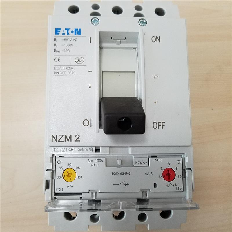 塑壳断路器LZMC1-4-A40