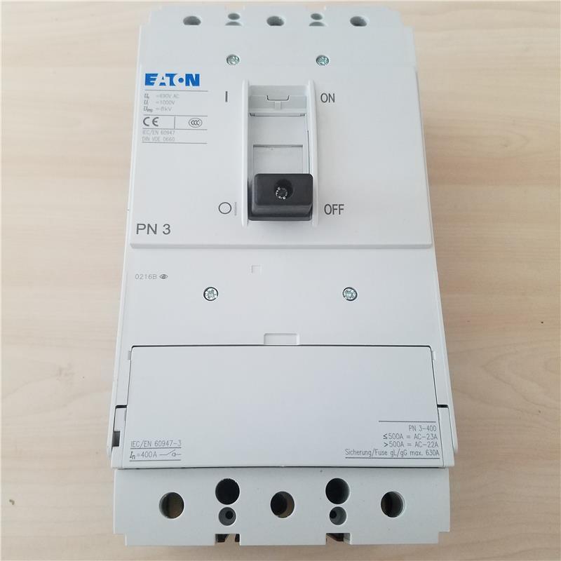 塑壳断路器LZMC1-A20