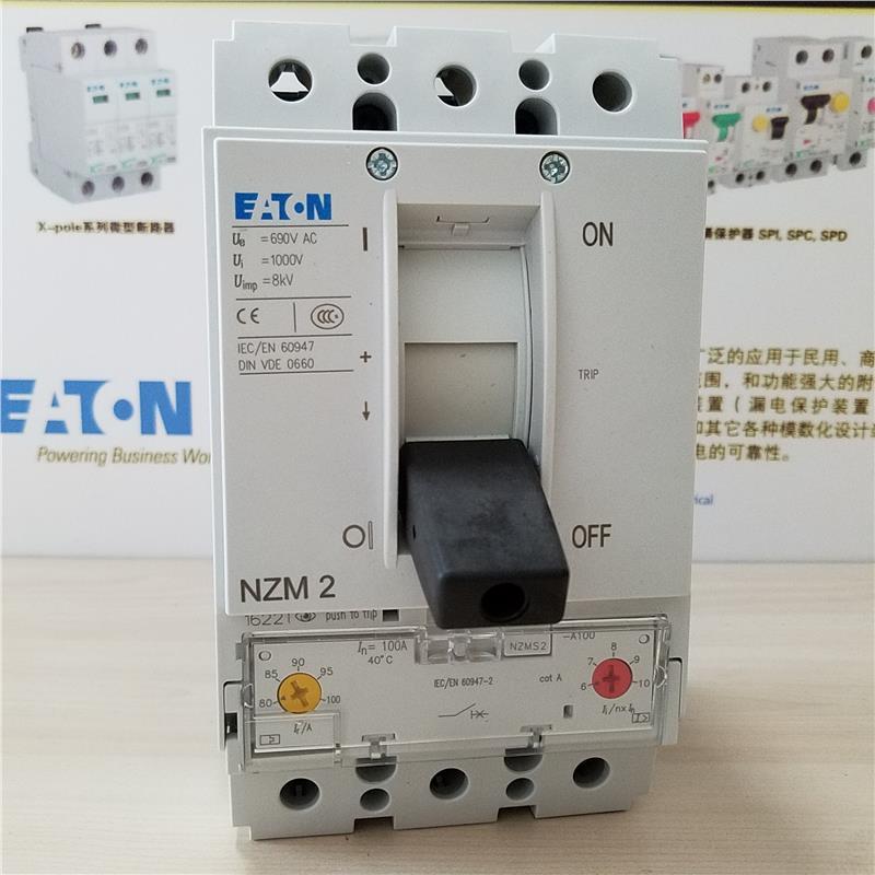 塑壳断路器NZMB1-A80