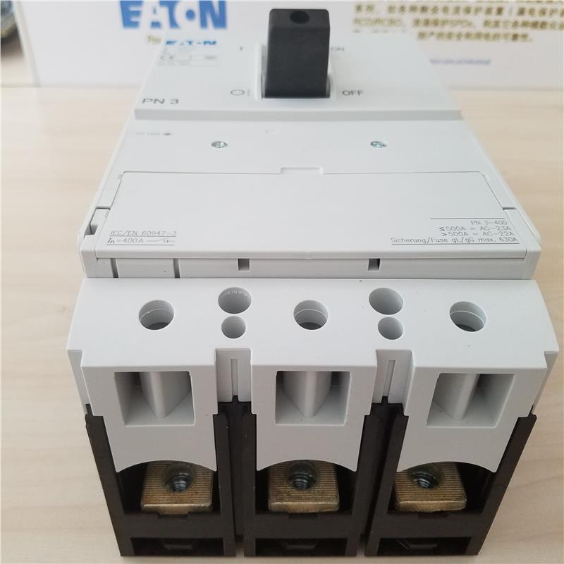 塑壳断路器LZMS1-A50