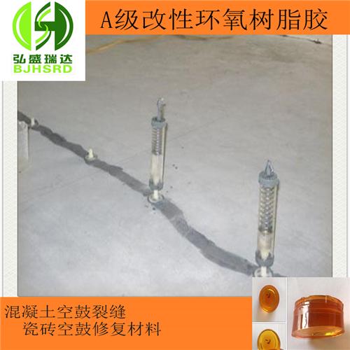 中寧樓板裂縫修補膠