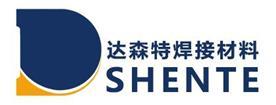 達森特焊接材料(蘇州)有限公司
