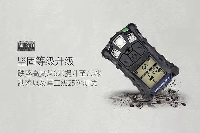 黑龙江梅思安泵吸二氧化碳气体检测仪功能