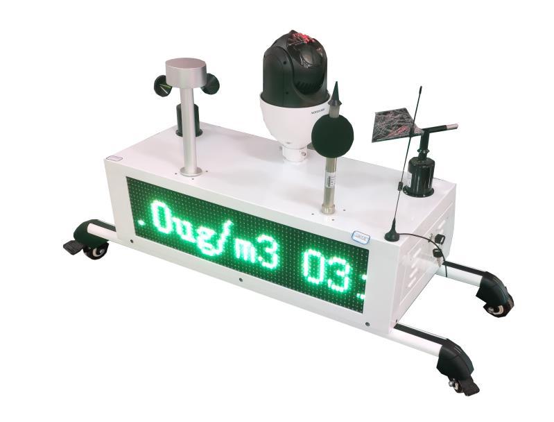 走航式微型环境监测站