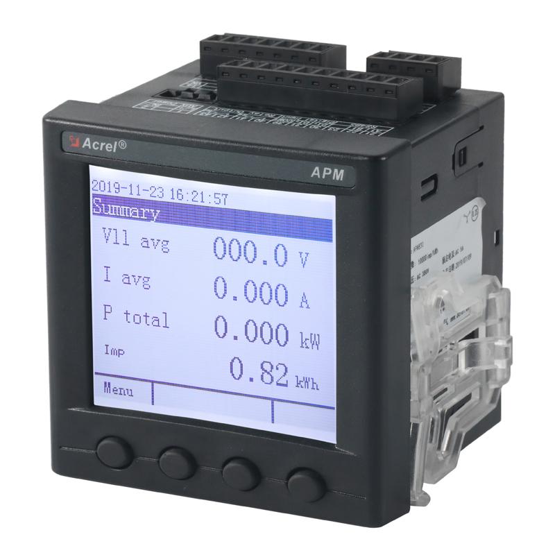 電力質量分析儀表 復費率電度表 APM830