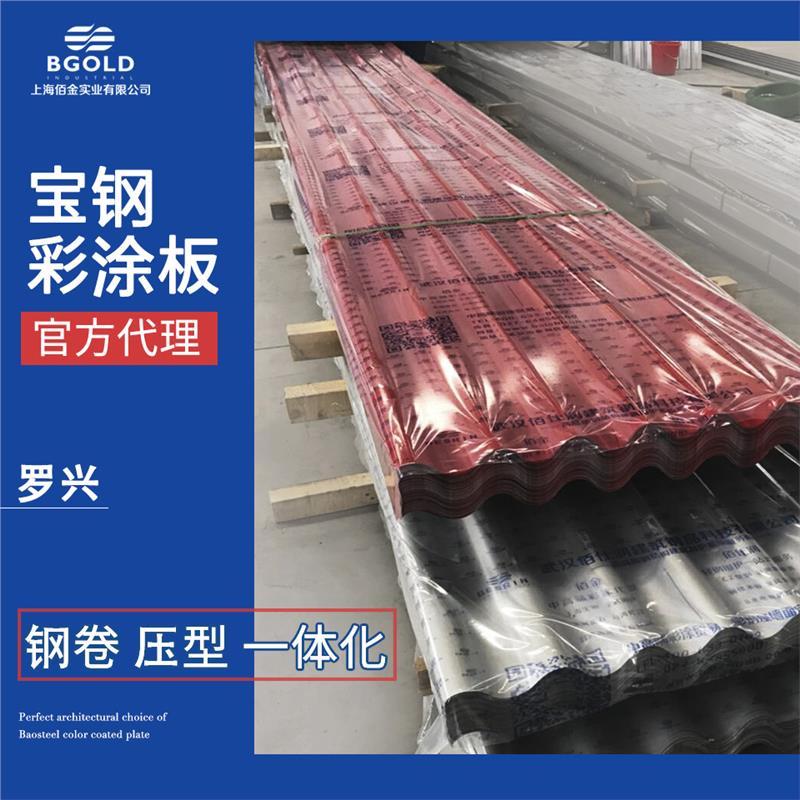 淮安彩钢压型板出售