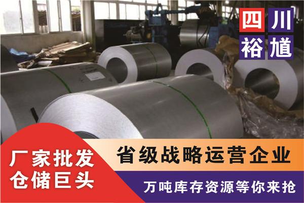成都H型钢现货报价,成都H型钢一级代理商