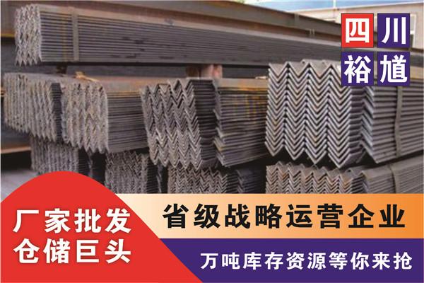 成都钢市攀钢的钢板今日钢材比价免费看