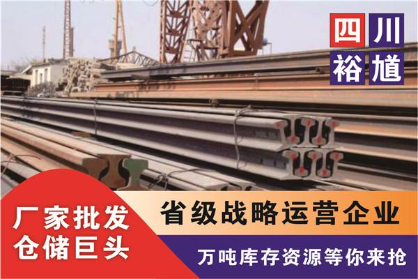 成都螺纹钢|Ф28-32|HRB400E|龙钢钢厂报价行情