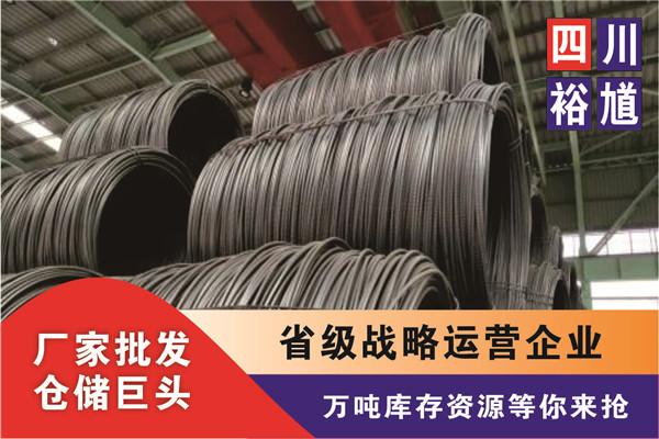 成都角钢厂家供应,成都角钢优质供应商,成都角钢产地工厂