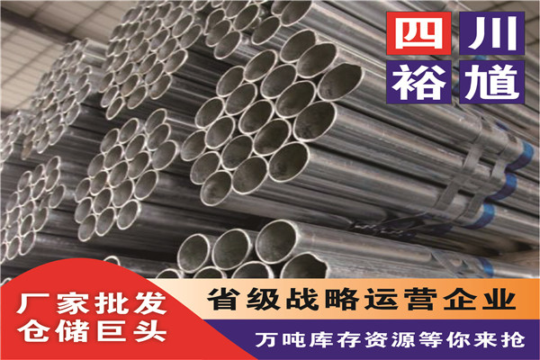 四川HRB500E螺纹钢钢筋一级供应商