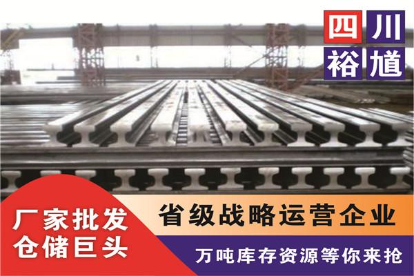 四川HRB500E四级螺纹钢销售批发