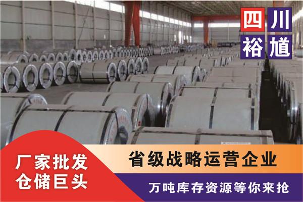 成都钢市攀钢的钢板加工、配送、销售