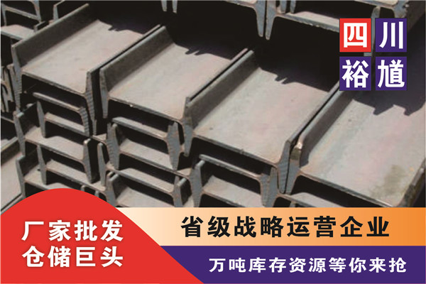 四川螺纹钢|Ф28-32|HRB400E|成实钢厂报价行情
