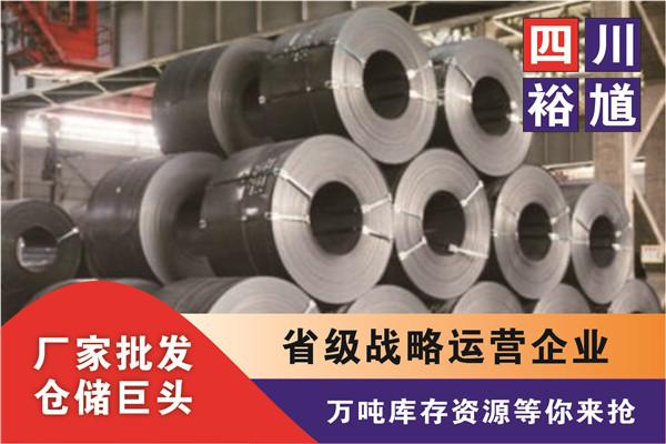 成都H型钢一级供应商,成都H型钢厂家报价