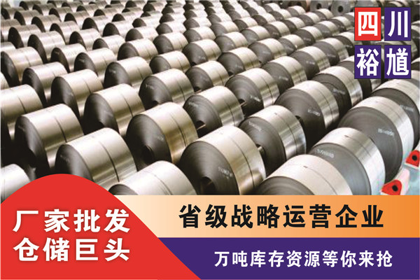 成都工字钢今日、比价、钢材比价、比价