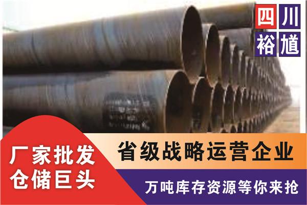 成都Q235B角钢研发,成都Q235B角钢制造,成都Q235B角钢销售