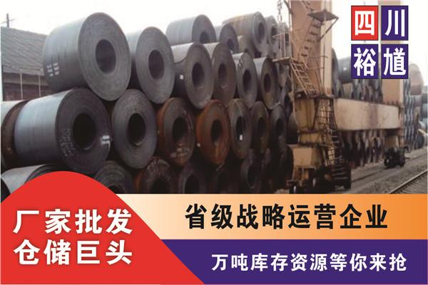 成都重钢产钢板行情,成都重钢产钢板报价查询