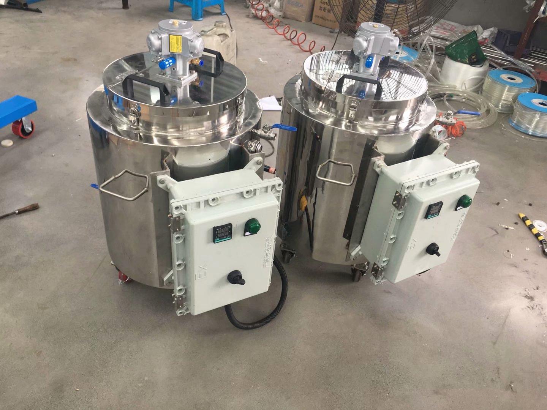 手持气动搅拌机 气动搅拌机 节省人工