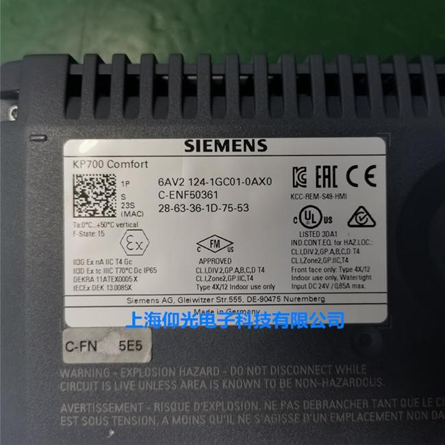 西門子觸摸屏KP700維修 6AV2124-1GC01-0AX0通訊故障 觸摸失靈修理