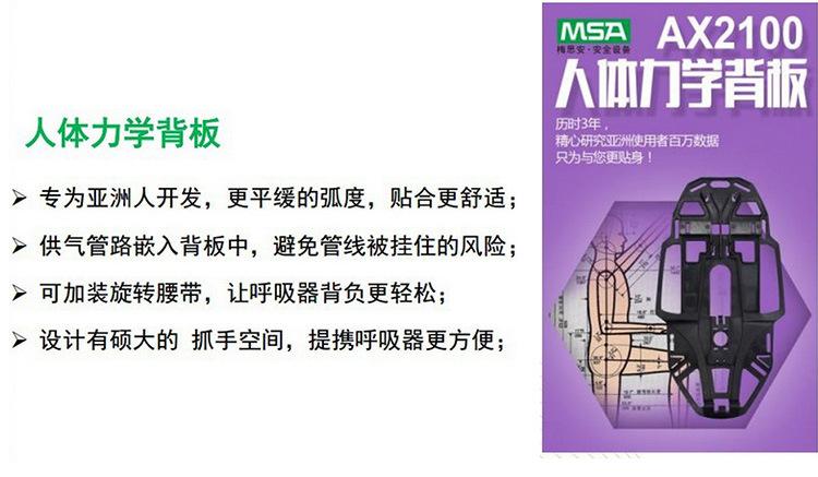 重庆梅思安工业款空呼AX2100气瓶充气
