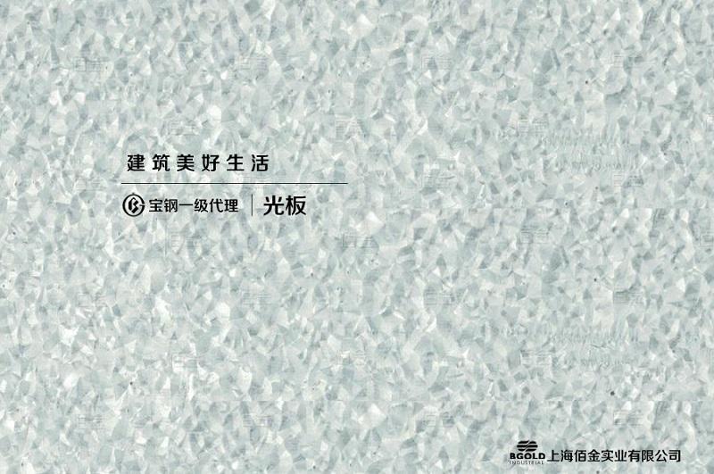 嘉兴宝钢黄石镀铝锌本色板规格