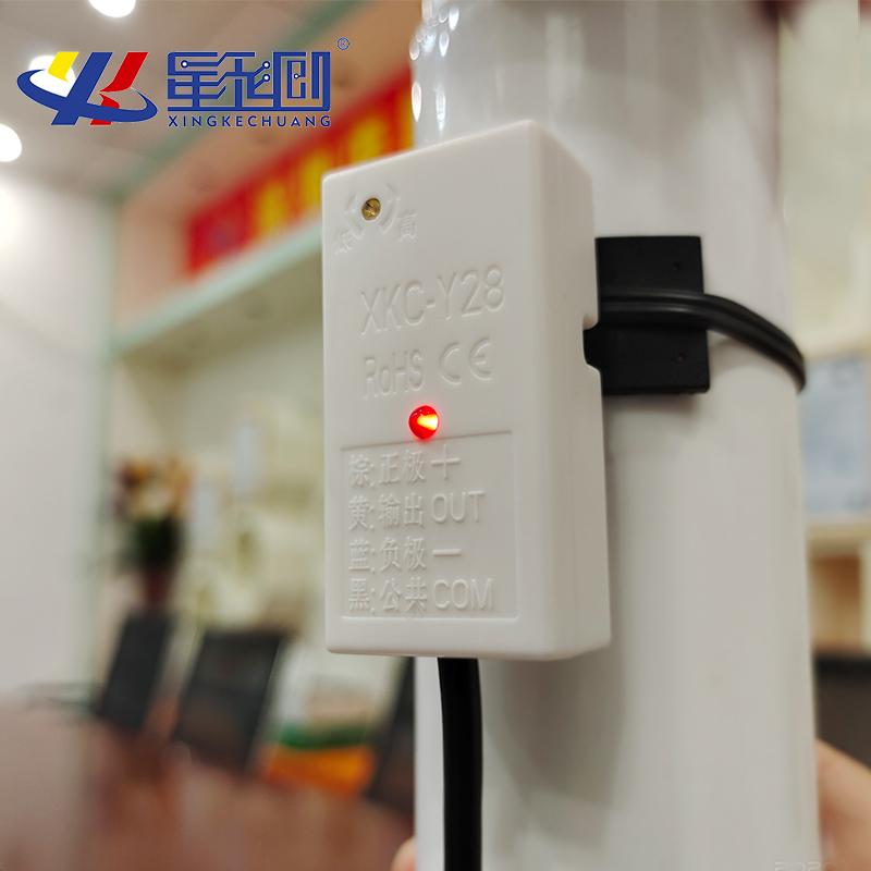 管道水位傳感器 液位感應開關 隔容器感應