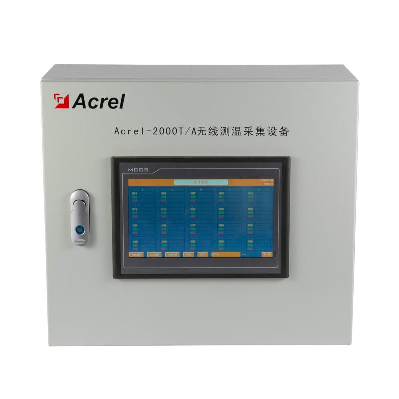 環網柜無線測溫 無線測溫在線監測系統 Acrel