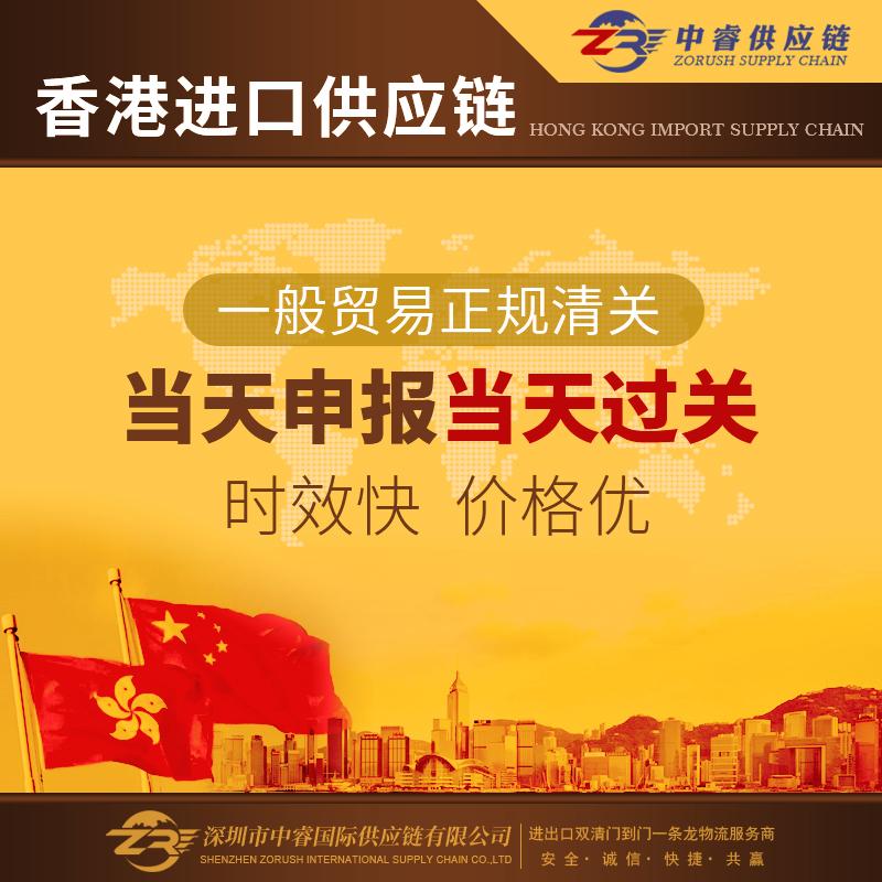 葡萄牙金屬家具上門提貨進口到香港快遞清關公司